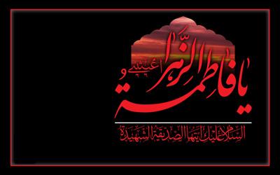 ʻImārat al-masājid - dirāsah fī tārīkh ʻimārat al-masājid khilāla al-ʻuhūd al-Islāmīyah