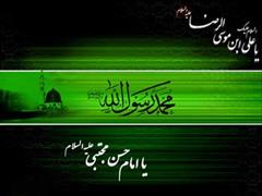 Prophet-ImamMujtaba-imam reza